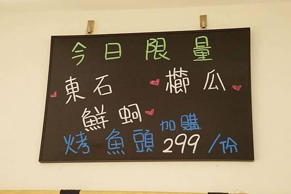 黑板.jpg