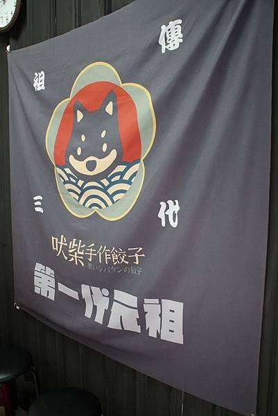20180819-吠柴手作餃子-25
