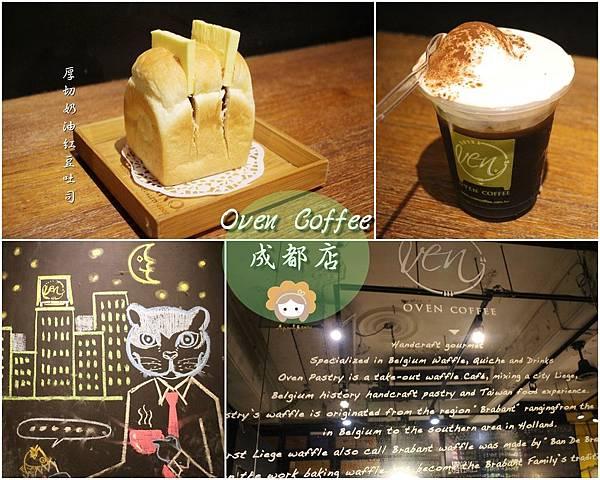 20180914-Oven coffee-19