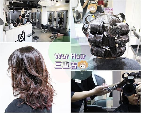 20180930-wor hair三重店-19