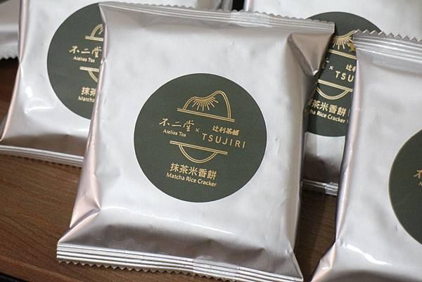 201811-抹茶-11