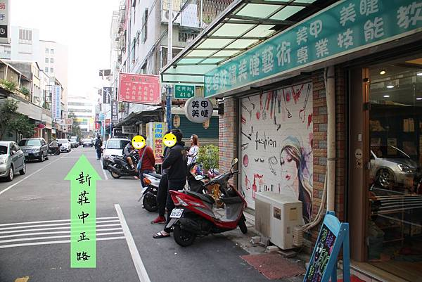 20181201-彩容-03