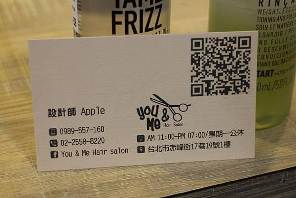 20181218-apple hair-20