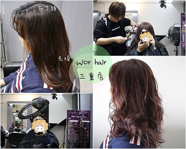 20190106-wor hair三重店-21