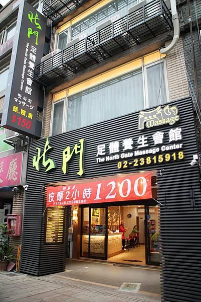 20190122-北門按摩-01