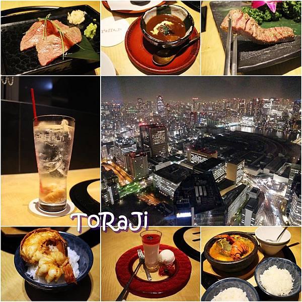 201812-日本TORAJI燒肉-66