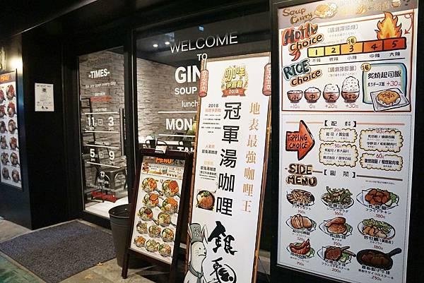 信義分店2.jpg