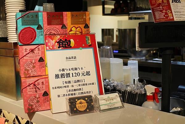 20190217-金品茶語-06