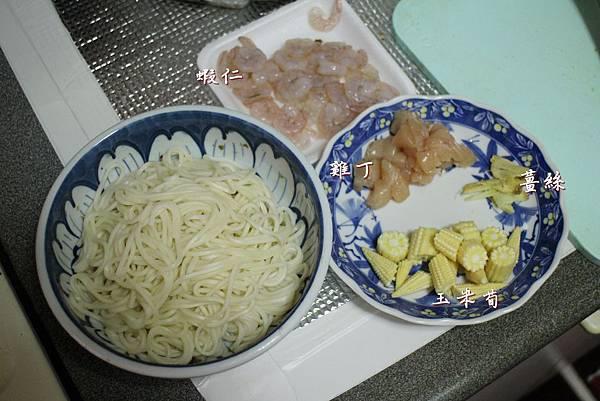 20190310-小夫妻拌麵-19