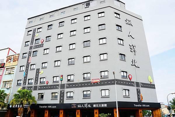 飯店.jpg