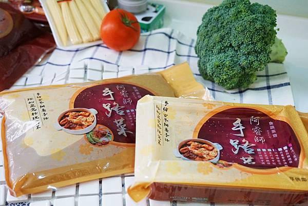 川味猴菇煲1.jpg