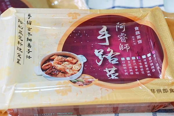 川味猴菇煲2.jpg