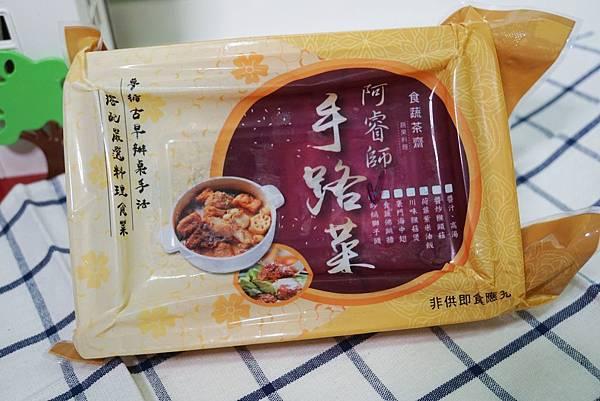 食蔬獅子頭1.jpg
