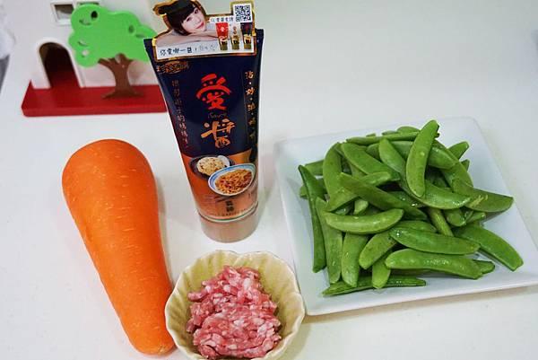 青炒甜豆1.jpg
