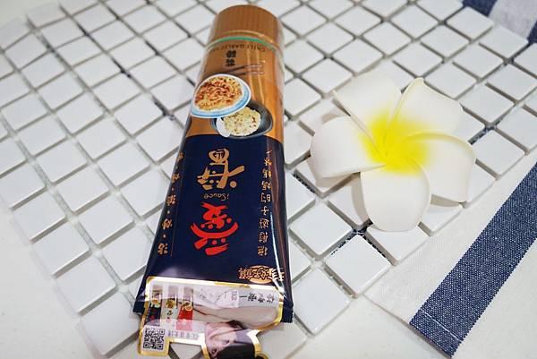 青炒甜豆2.jpg