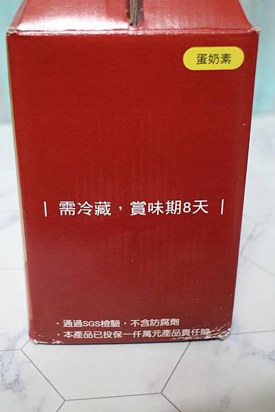 20190410-方蘭生布丁-04.JPG