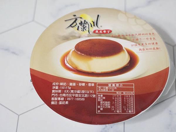20190410-方蘭生布丁-07.JPG