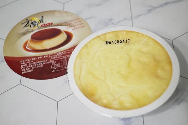 20190410-方蘭生布丁-08.JPG