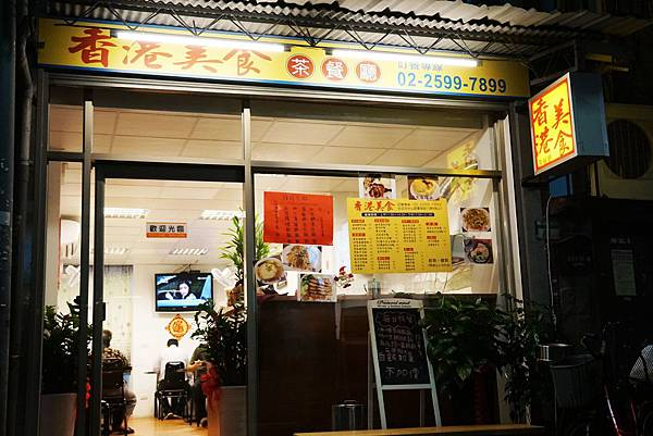 餐廳1.jpg