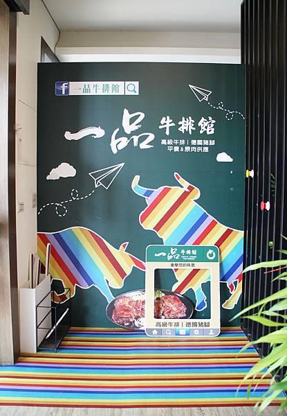 20190613-一品牛排-11.JPG
