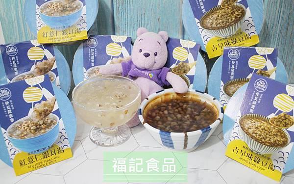 20190615-綠豆湯-19.JPG