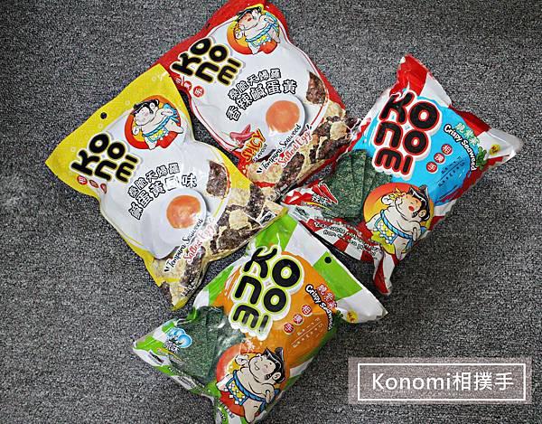 201906-Konomi相撲手-01.JPG