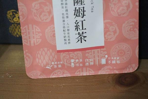 201906-六奉茶莊-22.JPG