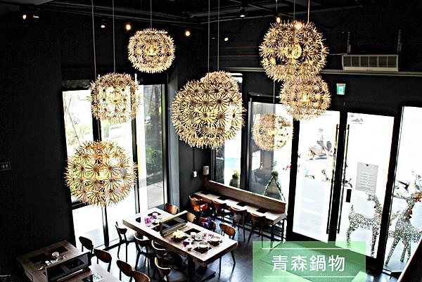 20190621-青森鍋物-07.JPG