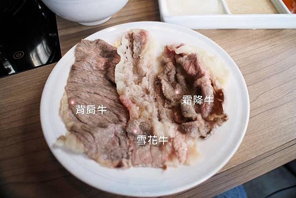 20190621-青森鍋物-33.JPG