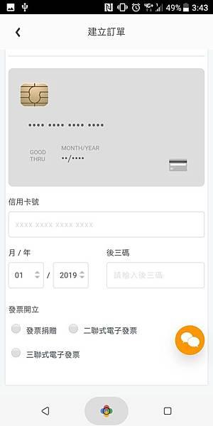 20190713-蜂鳥食堂-29.jpg
