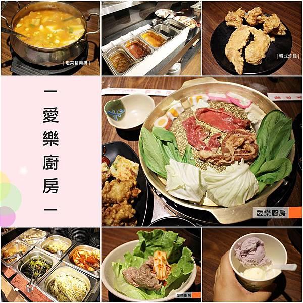 20190719-愛樂廚房-21.jpg