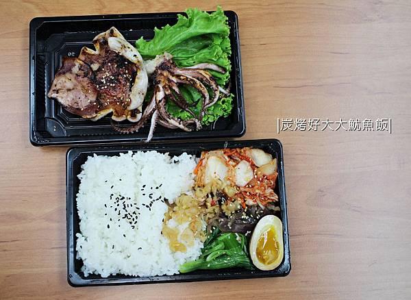 大魷魚飯1.JPG