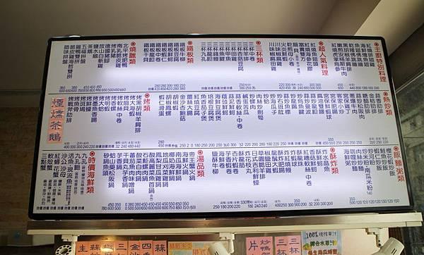 20190824-富基婚宴會館-22.JPG