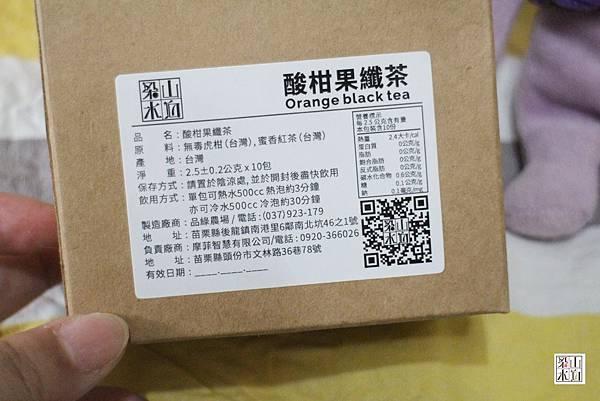 20190825-酸柑果纖茶-03.JPG