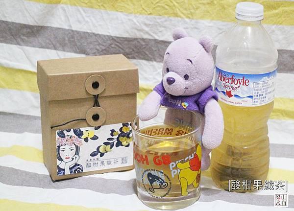 20190825-酸柑果纖茶-10.JPG