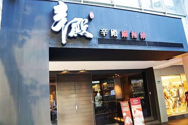 松江南京站1.jpg