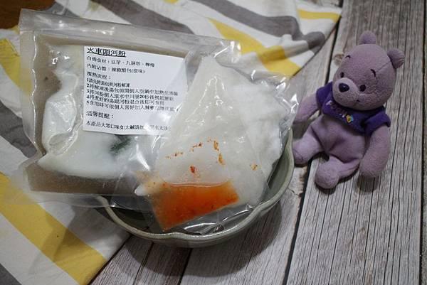 20191103-誠記-12.JPG