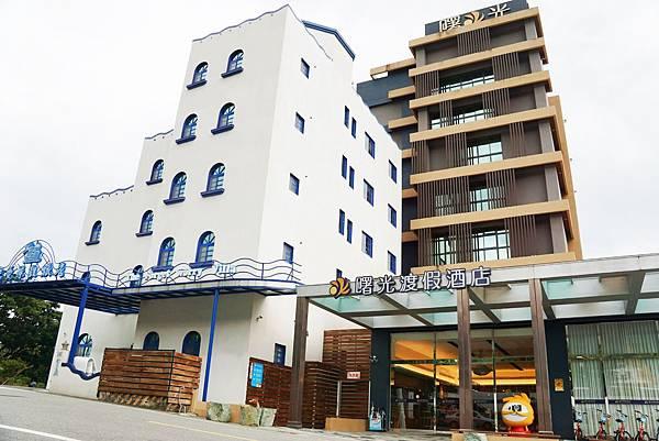 曙光渡假酒店2.jpg