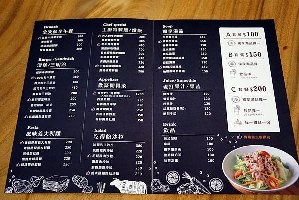 最新菜單1.jpg