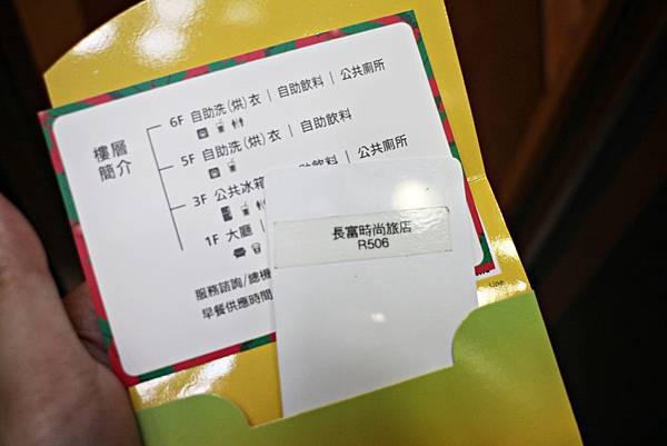 20191118-長春小農-07.JPG