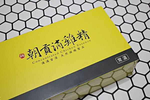 20191227-朝貢滴雞精-02.JPG