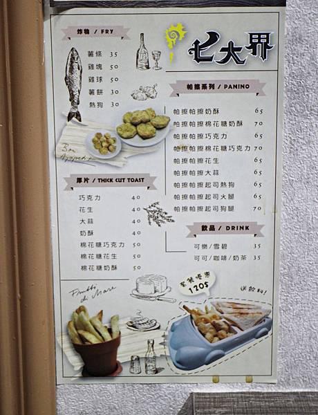 20191228-七大界-16.JPG