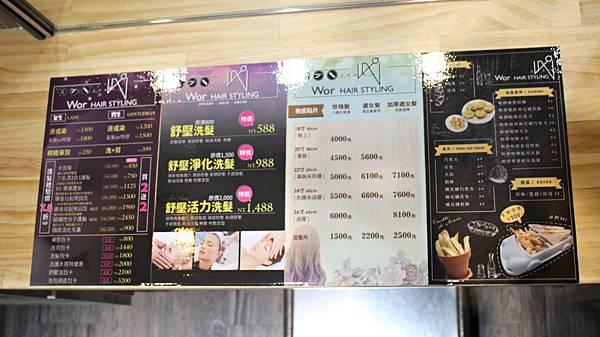 20200101-wor hair七張店-09.JPG