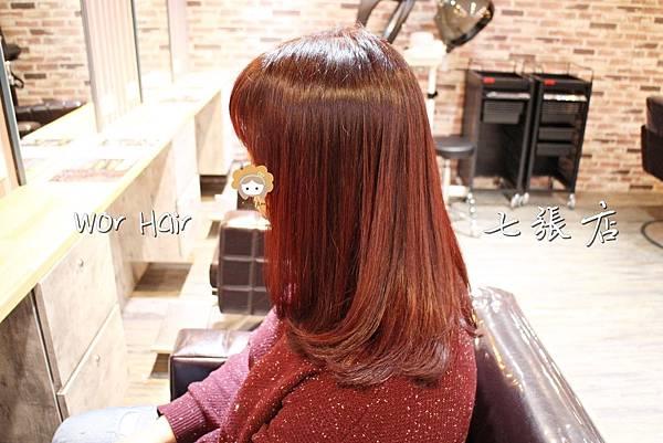 20200101-wor hair七張店-20.JPG