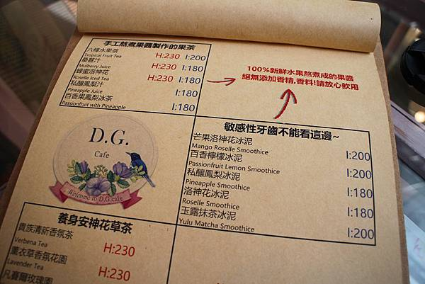 20200105-DGcafe-06.JPG