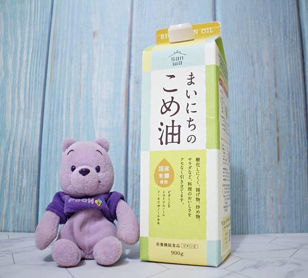 201909-日本玄米胚芽油-01.JPG