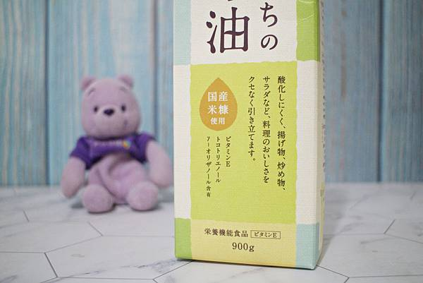 201909-日本玄米胚芽油-02.JPG
