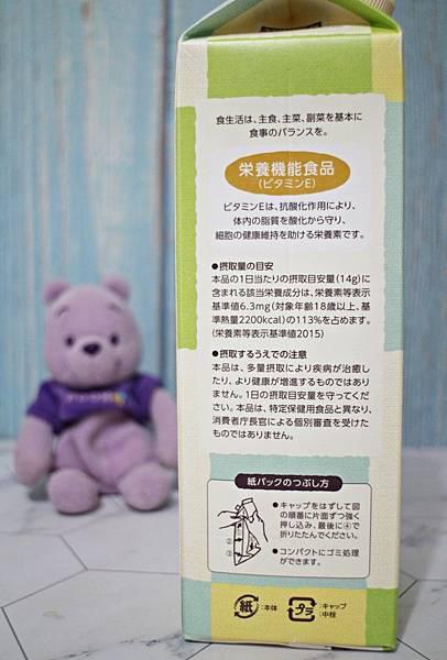 201909-日本玄米胚芽油-06.JPG