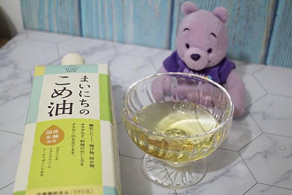 201909-日本玄米胚芽油-08.JPG