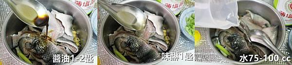201909-日本玄米胚芽油-14.jpg